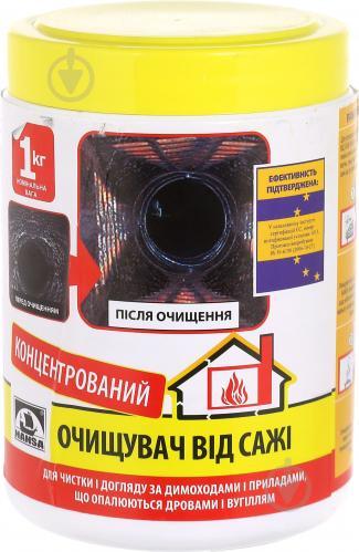 Очиститель дымоходов hansa установка газового котла с закрытой камерой сгорания в дымоходе