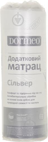 Матрац додатковий Сільвер 80x190 см Dormeo
