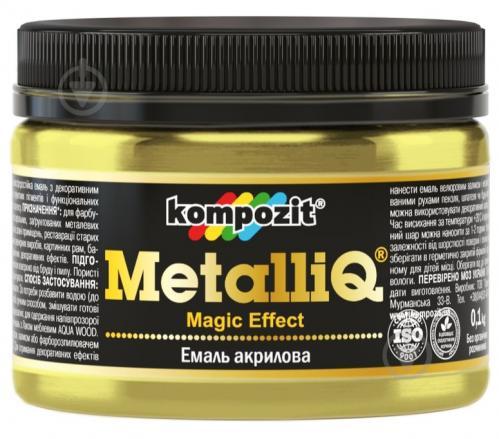 Емаль акрилова MetalliQ Kompozit золото 0,086 л - фото 1