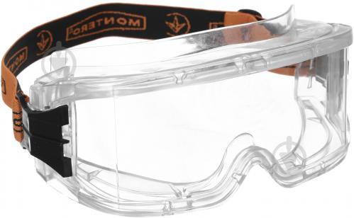 Очки защитные Montero F-2006 - фото 1