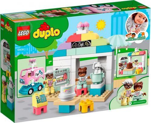 Конструктор LEGO DUPLO Пекарня 10928 - фото 1