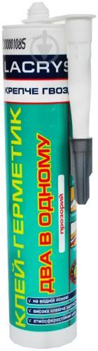 Клей-герметик LACRYSIL LACRYSIL 280 мл прозрачный - фото 1