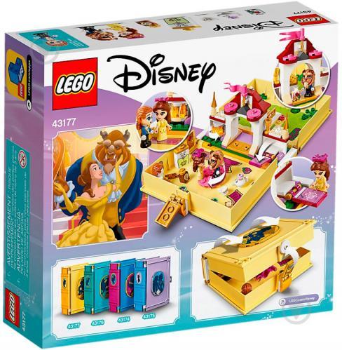 Конструктор LEGO Disney Princess Книга пригод Белль 43177 - фото 2