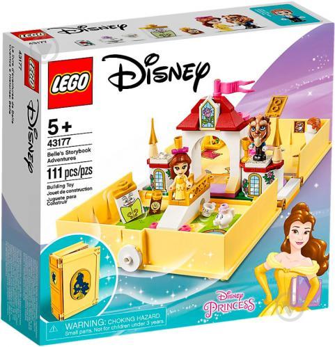Конструктор LEGO Disney Princess Книга пригод Белль 43177 - фото 1
