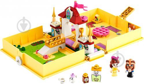 Конструктор LEGO Disney Princess Книга пригод Белль 43177 - фото 3