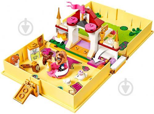 Конструктор LEGO Disney Princess Книга пригод Белль 43177 - фото 4