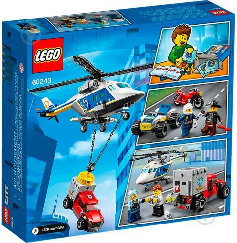 Конструктор LEGO City Погоня на поліцейському гелікоптері 60243 - фото 2