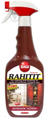 Засіб для прибирання Bagi Раітіт 0,4 л - фото 1