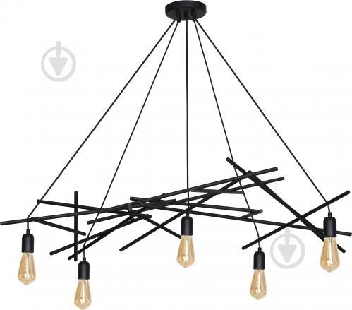 Люстра підвісна Victoria Lighting 5x60 Вт E27 чорний Dante/SP5