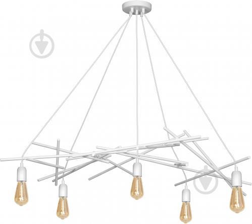 Люстра подвесная Victoria Lighting 5x60 Вт E27 белый Dante/SP5