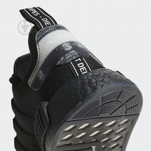 adidas nmd bd7745