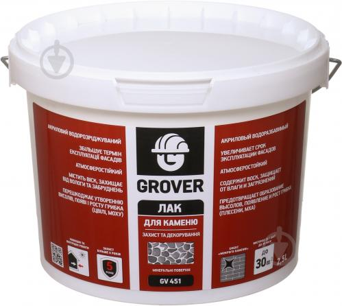 Лак для каменю Grover GV 451 Eskaro мокрий ефект 2,5 л безбарвний - фото 1