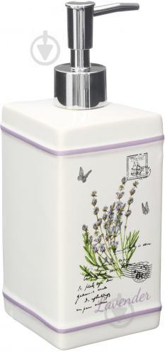 ᐉ Дозатор для рідкого мила Trento Lavender 47558 • Краща ціна в ... 83a49817a0067