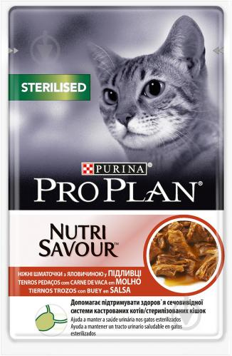 Корм Purina Pro Plan Sterilised Nutrisavour с говядиной 85 г - фото 1