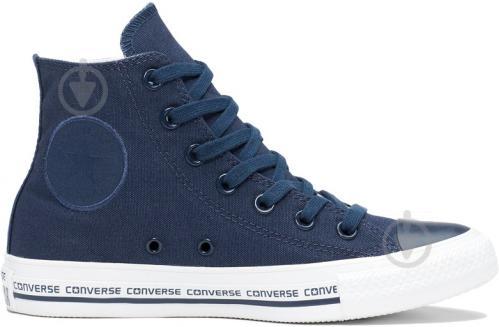 ᐉ Кеди Converse р. 7 синій • Краща ціна в Києві 309c28ffb721c