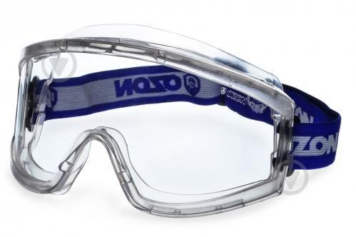 Очки защитные Ozon 7-030 - фото 1