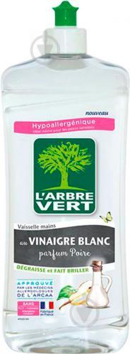 Гель для ручного миття посуду L'Arbre Vert Груша з білим оцтом 0,75л - фото 1