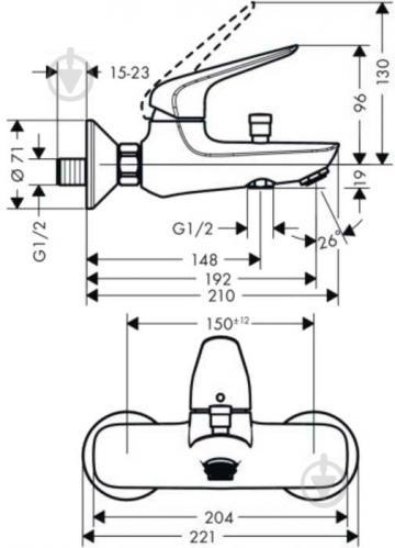Змішувач для ванни Hansgrohe Novus (71040000) - фото 2