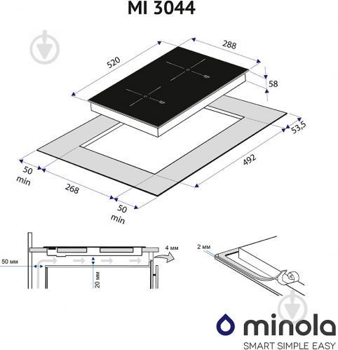 Варильна поверхня Minola MI 3044 GBL - фото 5