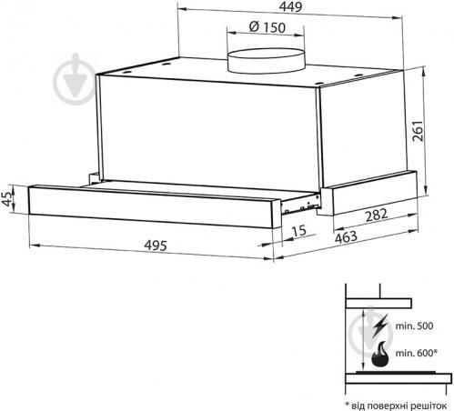 Вытяжка Minola HTL 6615 I 1000 LED - фото 10