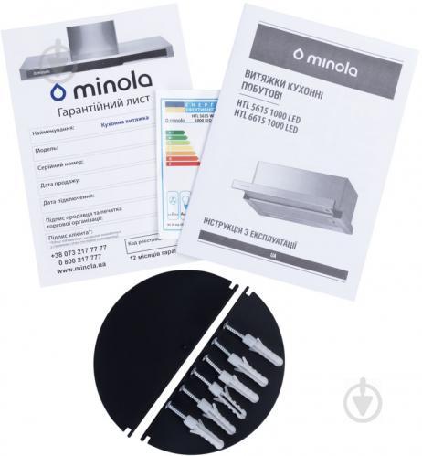 Вытяжка Minola HTL 6615 I 1000 LED - фото 9