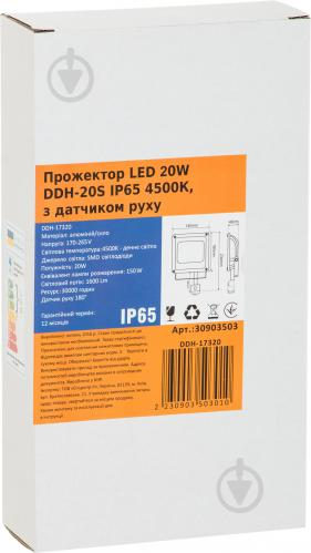 Прожектор DDH 20S 20 Вт IP65 чорний 17320 - фото 4