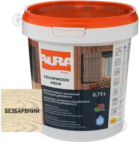 Лазур Aura® ColorWood Aqua безбарвний напівмат 0,75 л - фото 1
