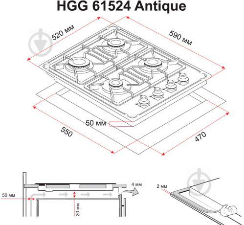 Варильна поверхня Perfelli HGG 61524 IV ANTIQUE - фото 7