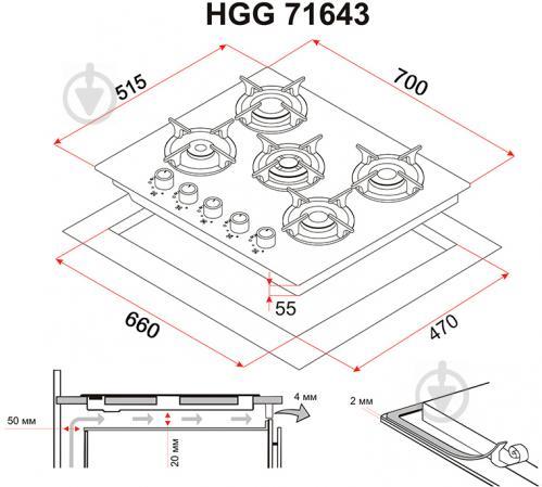 Варильна поверхня Perfelli HGG 71643 BL - фото 9