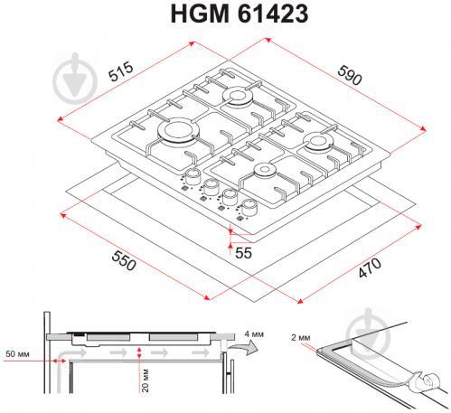 Варильна поверхня Perfelli HGM 61423 I - фото 8