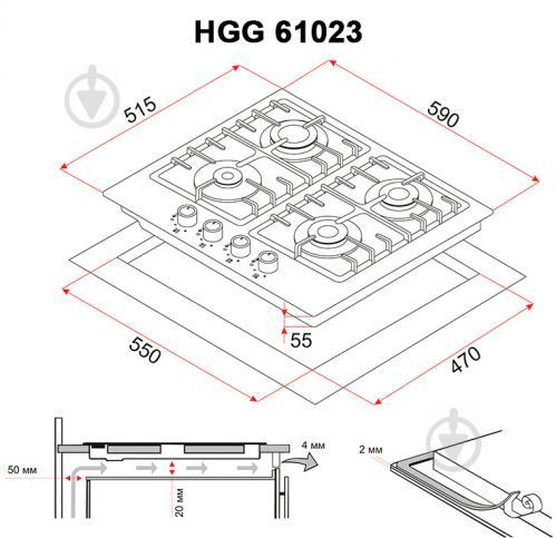 Варильна поверхня Perfelli HGG 61023 BL - фото 8
