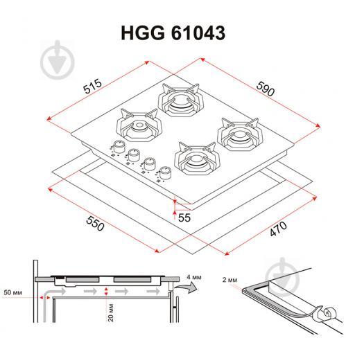 Варильна поверхня Perfelli HGG 61043 WH - фото 8