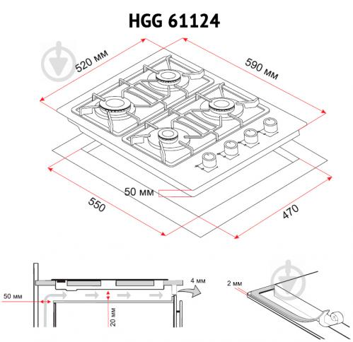 Варильна поверхня Perfelli HGG 61124 WH - фото 7