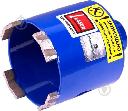 Купить коронку distar по бетону 72 бетон в15 w6 f150 купить