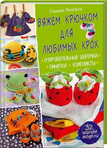 Дзержинск курсы вязания