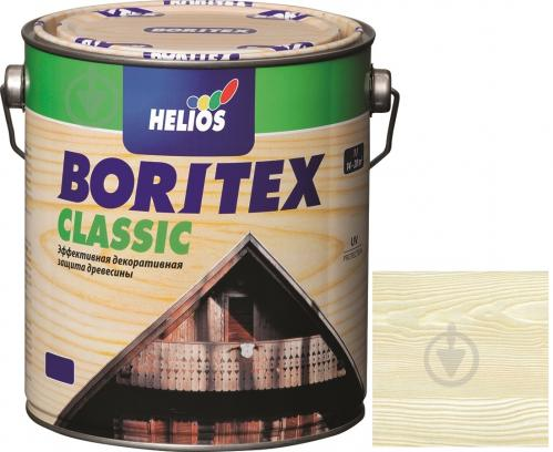 Лазурь Helios Boritex Classic 13 белый мат 2,5 л - фото 1