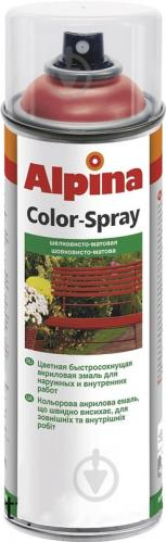 Эмаль аэрозольная Color-Spray RAL 5010 Alpina синий 400 мл