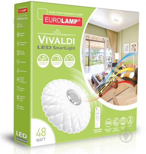Світильник світлодіодний Eurolamp Smart Light Vivaldi музичний із пультом ДК 48 Вт білий 3000-6000 К - фото 3