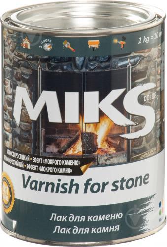 Лак для каменю MIKS Color мокрий ефект 0,8 л - фото 1
