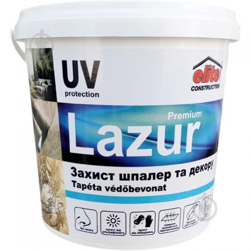 Лак захисний Lazur Elite Construction шовковистий мат прозорий 0,9 л - фото 1