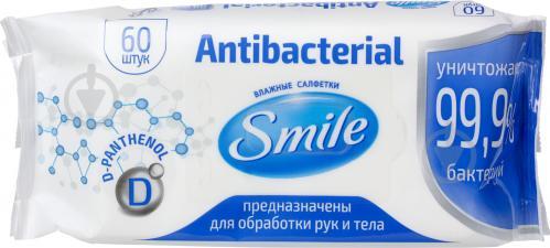 Вологі серветки Smile з Д-пантенолом Antibacterial 60 шт. - фото 1