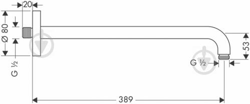 Кронштейн настінний для душу Hansgrohe Axor Citterio 27413000 - фото 2