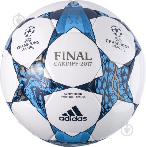 Футбольный мяч Adidas AZ5201 Finale Cardiff Competition р. 5