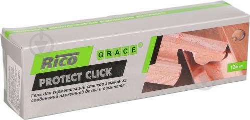 Гель Grace Rico Protect Click для герметизации прозрачный 125 мл - фото 1
