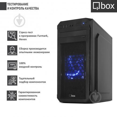 Комп'ютер персональний Qbox A0590 (QboxA0590) - фото 6