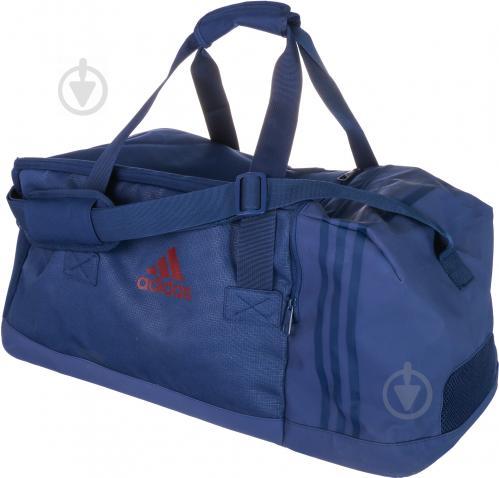 5fd7fec1 Спортивная сумка Adidas 3-STRIPES TEAM BAG MEDIUM S99998 синий - фото 2