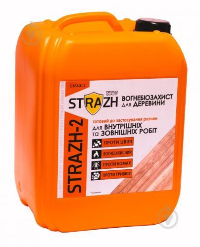 Огнебиозащита Страж-2 БС-13 бесцветный 10 л - фото 2