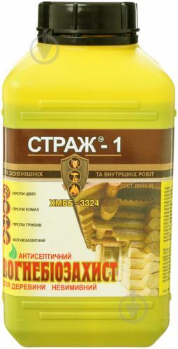 Огнебиозащита Страж-1 ХМББ зеленый 1 л - фото 1