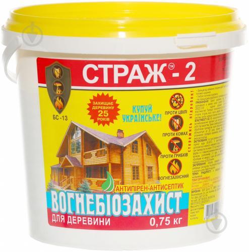 Огнебиозащита Страж-2 БС-13 сухая смесь ведро 0,75 кг - фото 1