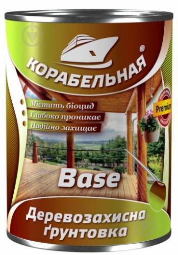 Грунтовка КОРАБЕЛЬНАЯ Base 2,5 л - фото 1